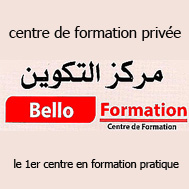 formation couture nabeul
