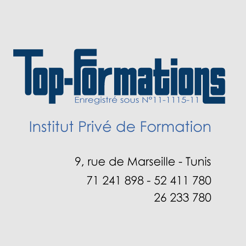 Top formations centre de formation professionnel tunisie for Formation decoration interieur tunisie